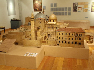 Holy Land Museum